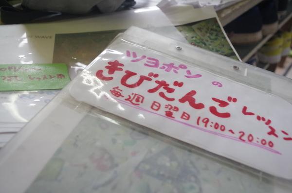 201773014533.JPG