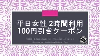2017830145927.jpg
