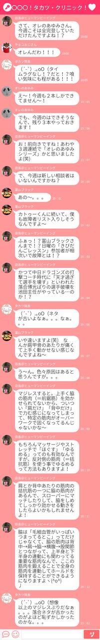 20171010102711.jpg