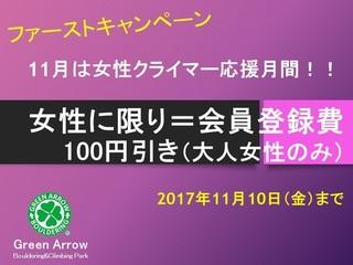 2017111134122.jpg