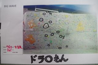2017122317514.JPG