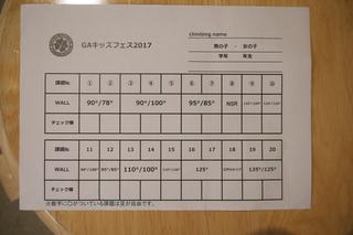 20171224155215.JPG