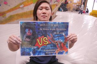 20171229163950.JPG