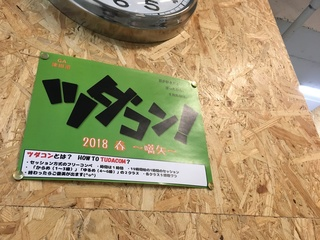201831812188.JPG