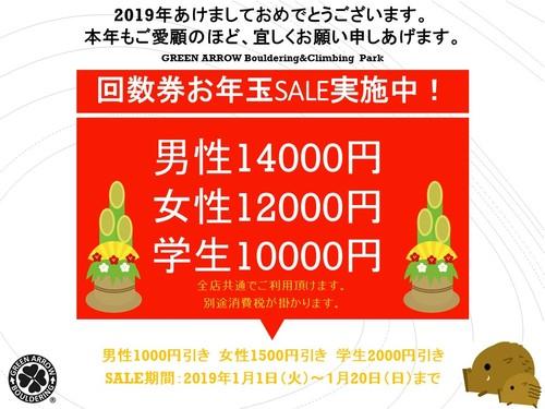 2019117143852.jpg