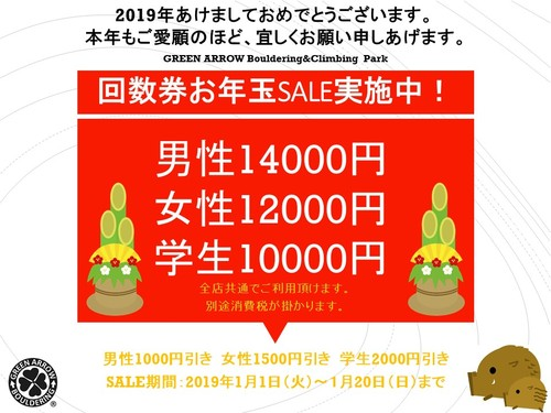 2019120133414.jpg