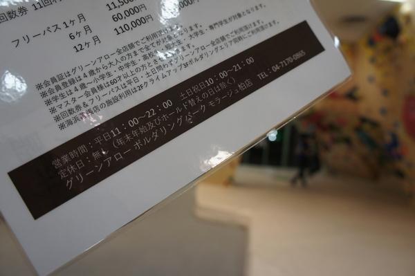 2019122183127.JPG