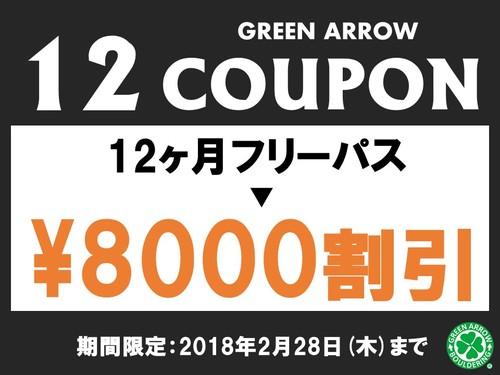 201921414250.JPG