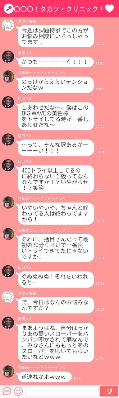 2019930202848.jpg