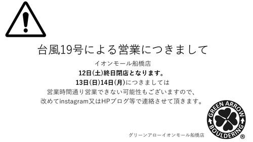 20191011134755.jpg