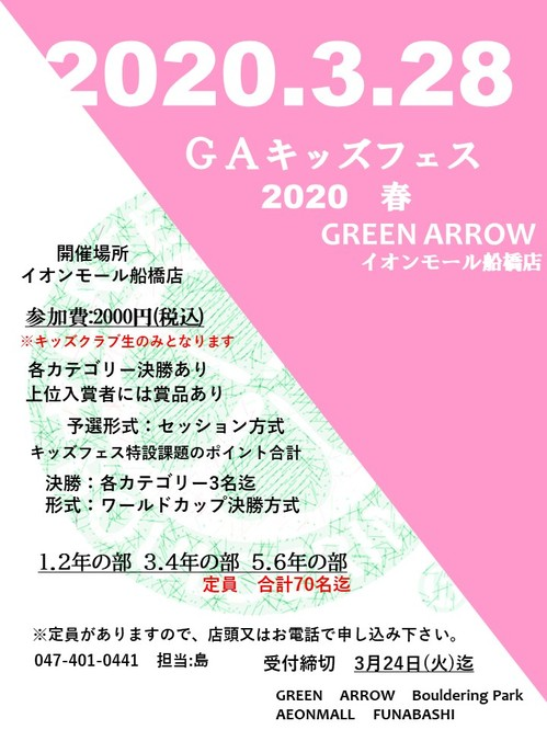 2020221135950.JPG