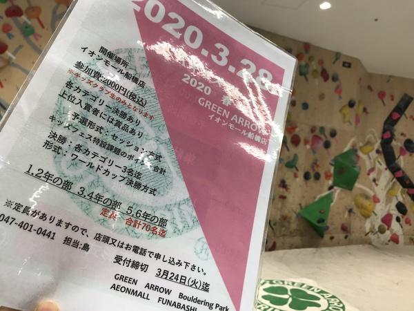202022513515.JPG