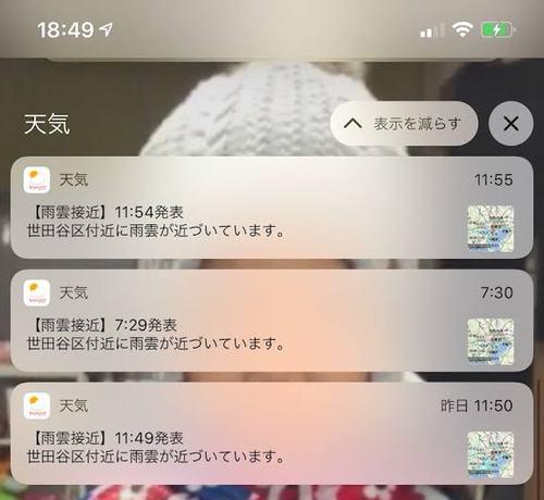 2020523122057.JPG