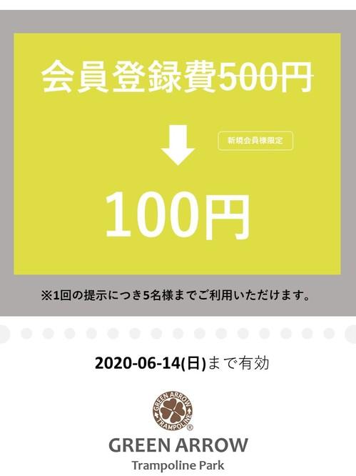 2020531174157.JPG