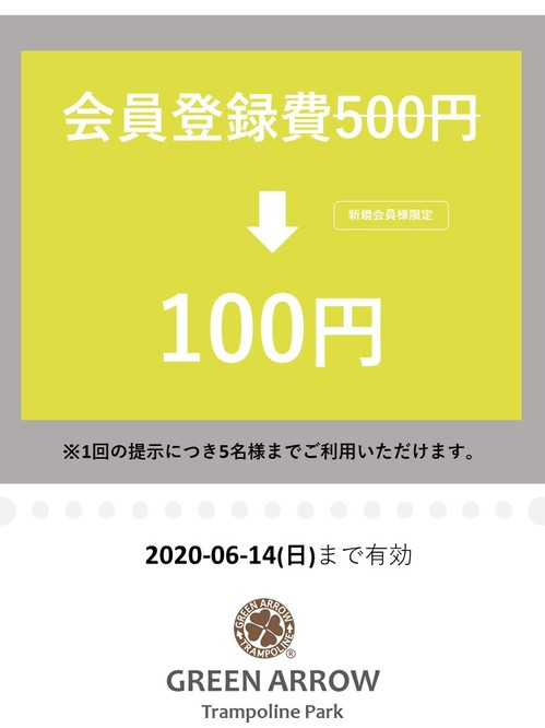 20206317383.JPG