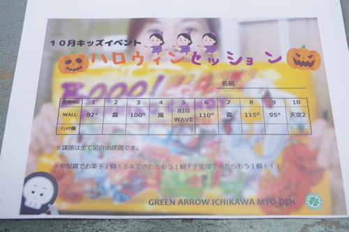 2020101813262.JPG