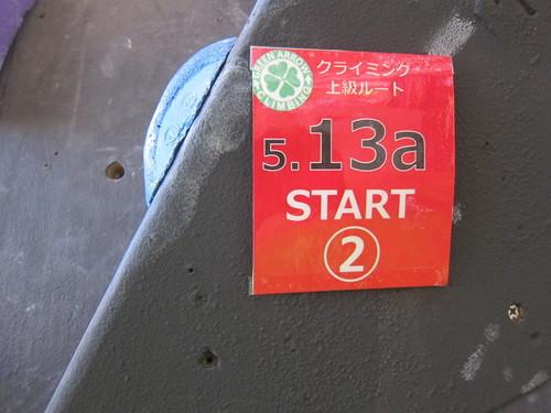 20201115121232.JPG