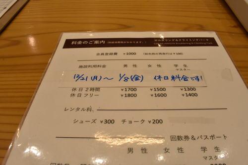 2020122312712.JPG