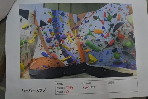 2020122321576.JPG