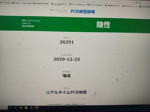 20201229135047.jpg