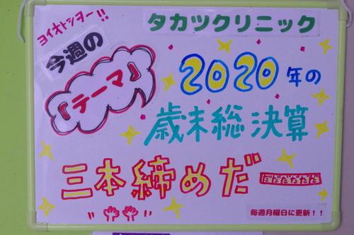 20201229152938.JPG