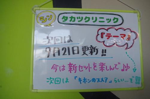 2021915142517.JPG