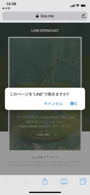 2019102421213.PNG