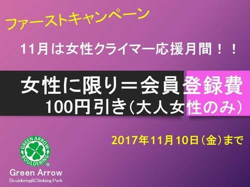 2017111105615.jpg