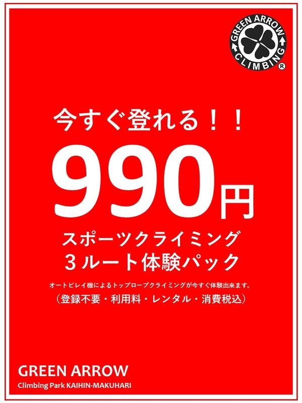 2020514202459.JPG