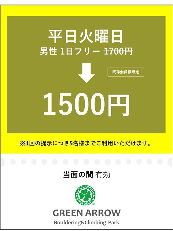 202063021152.JPG
