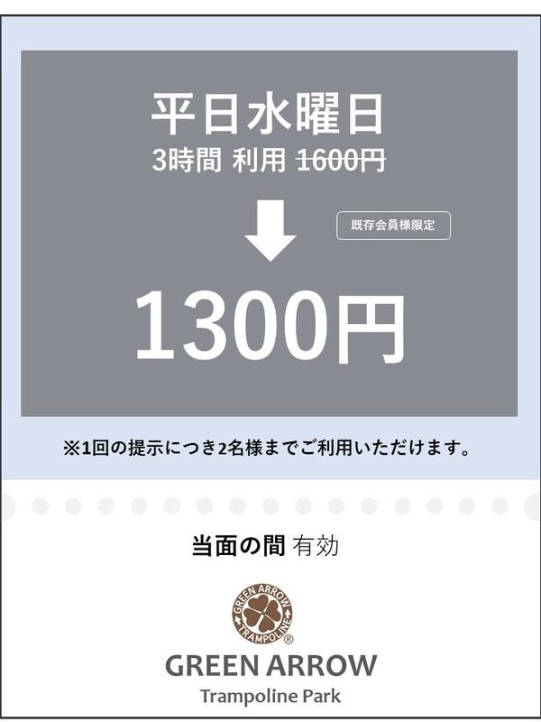 20206302126.JPG